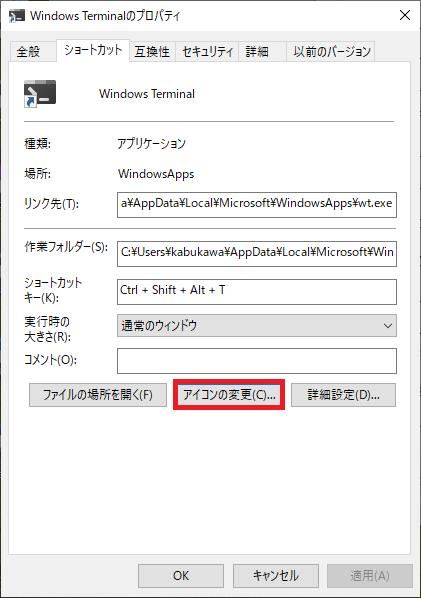 f:id:kabukawa:20201205004639p:plain