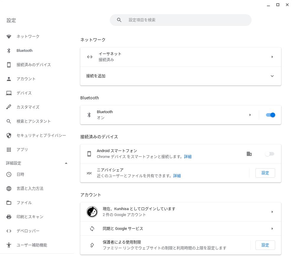 f:id:kabukawa:20211010121622p:plain:w300