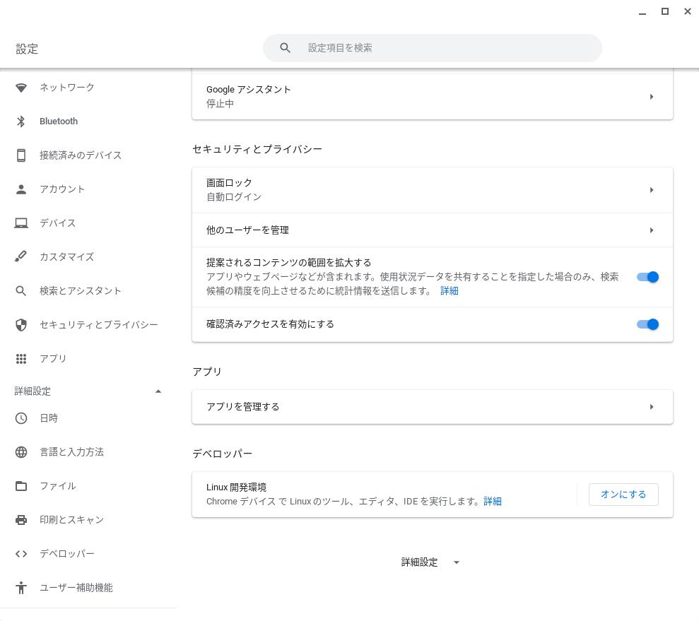 f:id:kabukawa:20211010121719p:plain:w300