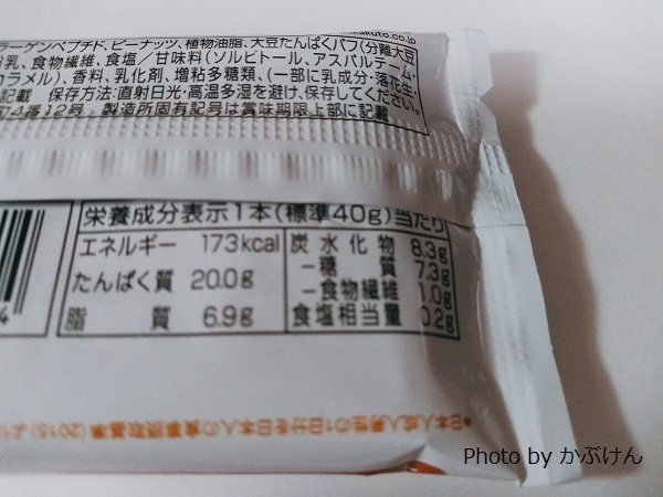 f:id:kabukenseikatsu:20200317210541j:plain