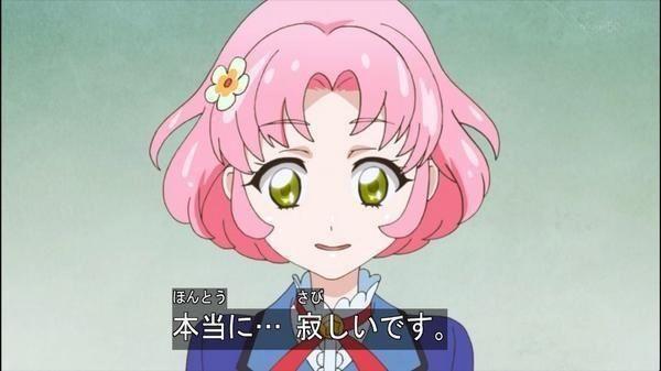 f:id:kabukiagep:20180504174325j:plain