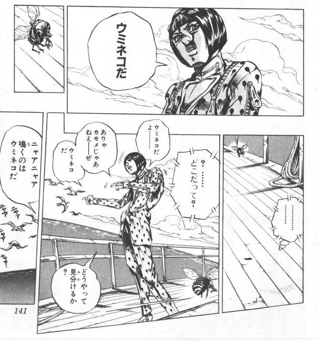 f:id:kabukiagep:20190811184025j:plain