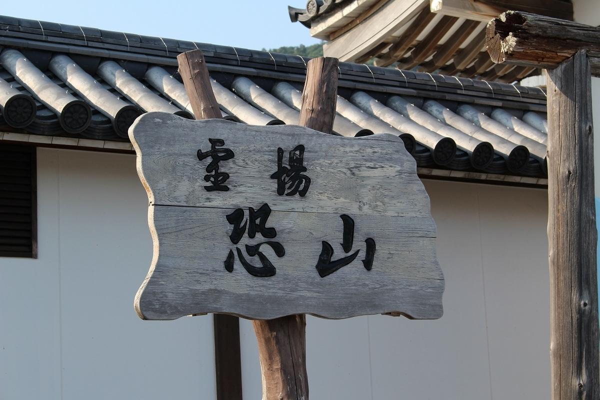 f:id:kabukiagep:20190811185012j:plain