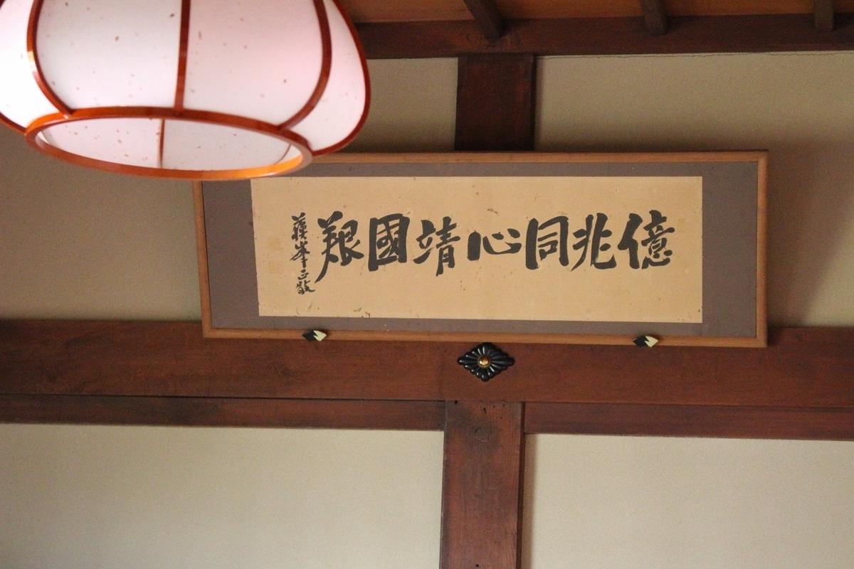 f:id:kabukiagep:20190811195718j:plain