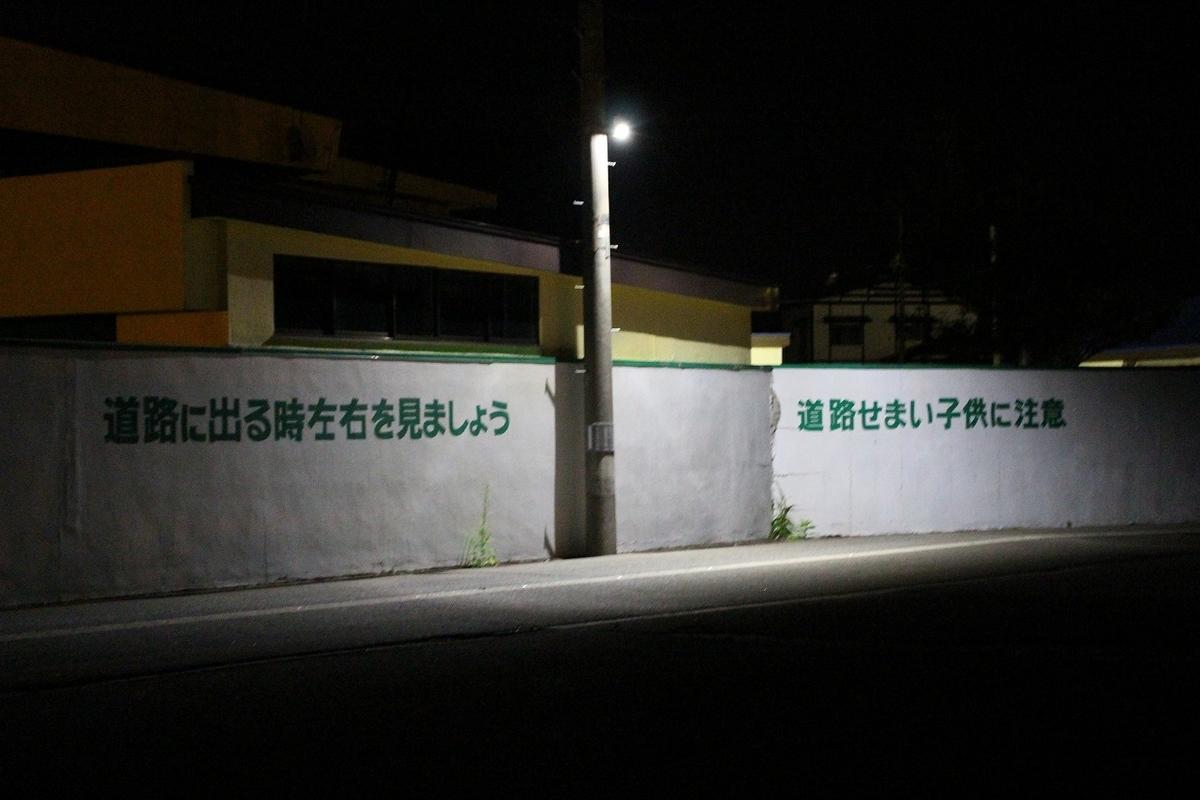 f:id:kabukiagep:20190811200300j:plain