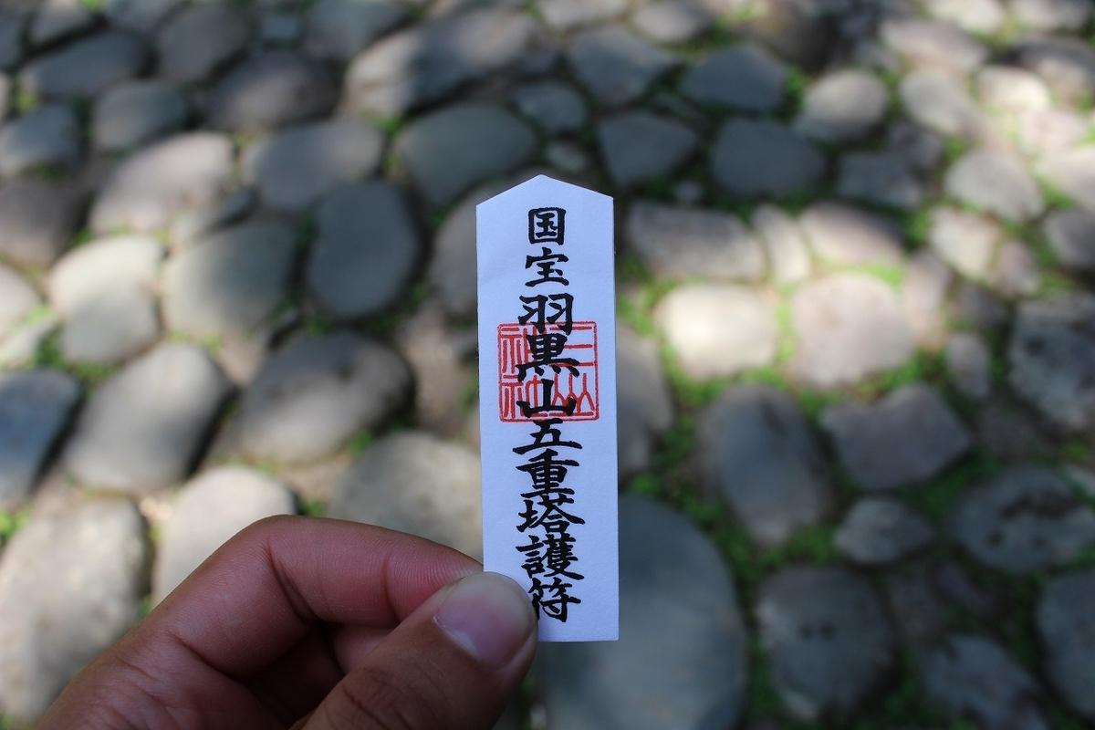 f:id:kabukiagep:20190812074526j:plain
