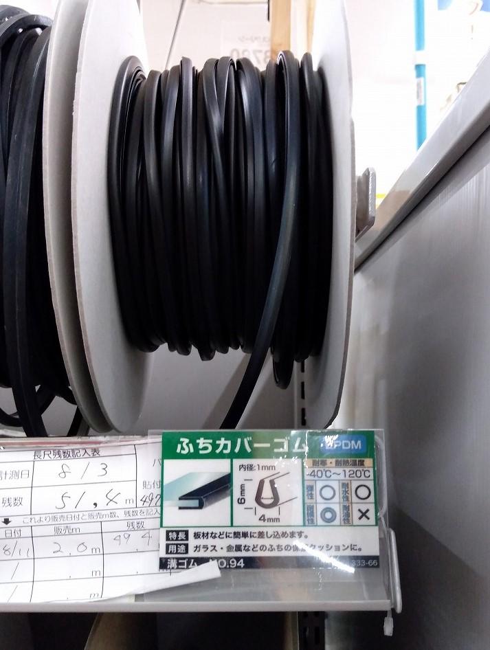 f:id:kabukiagep:20190816161833j:plain