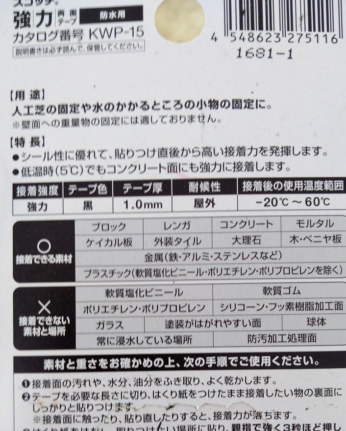 f:id:kabukiagep:20190816164316j:plain