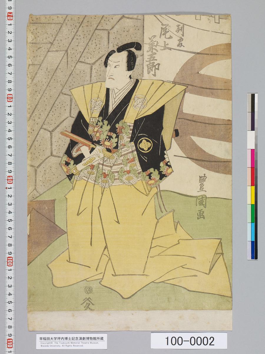 f:id:kabukich:20120615145655j:plain