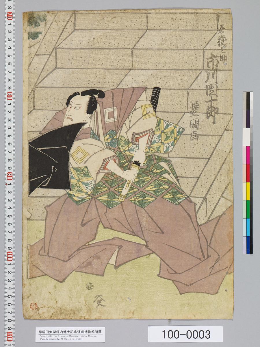 f:id:kabukich:20120615145714j:plain