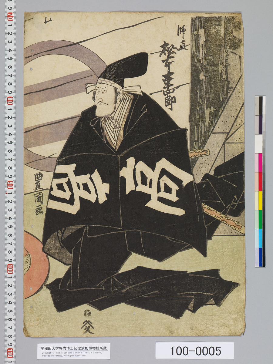 f:id:kabukich:20120615145747j:plain