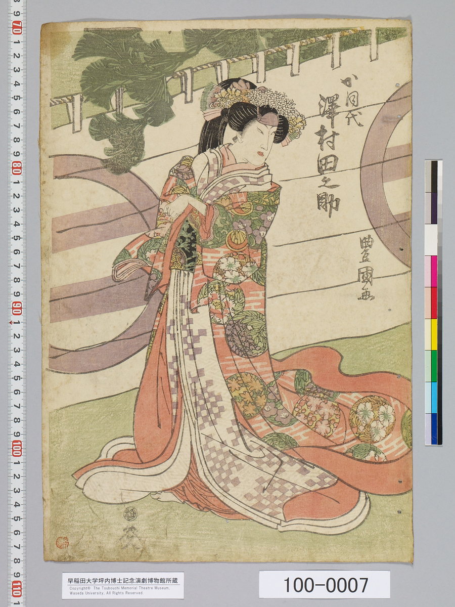 f:id:kabukich:20120615145817j:plain