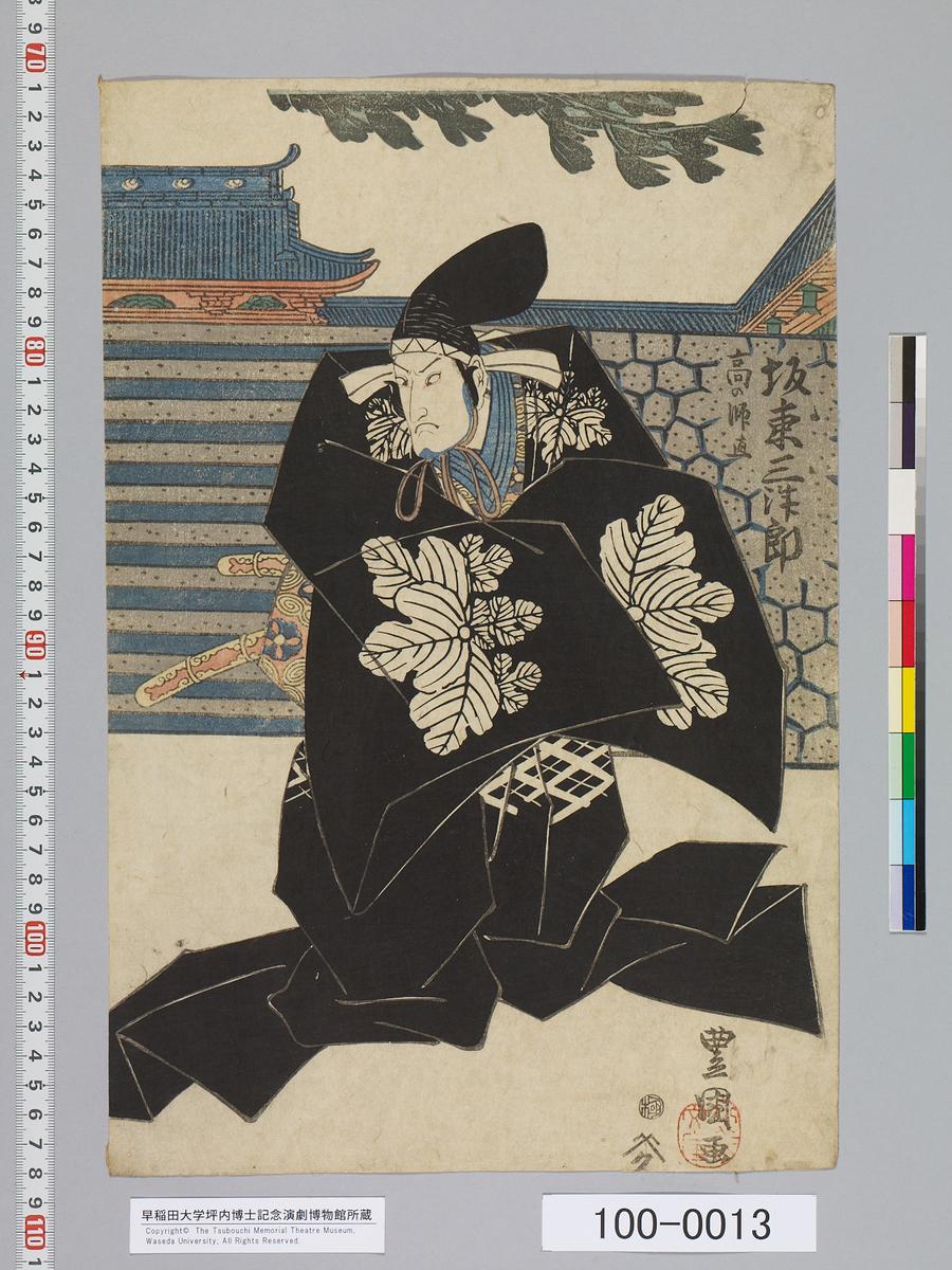 f:id:kabukich:20120615150020j:plain