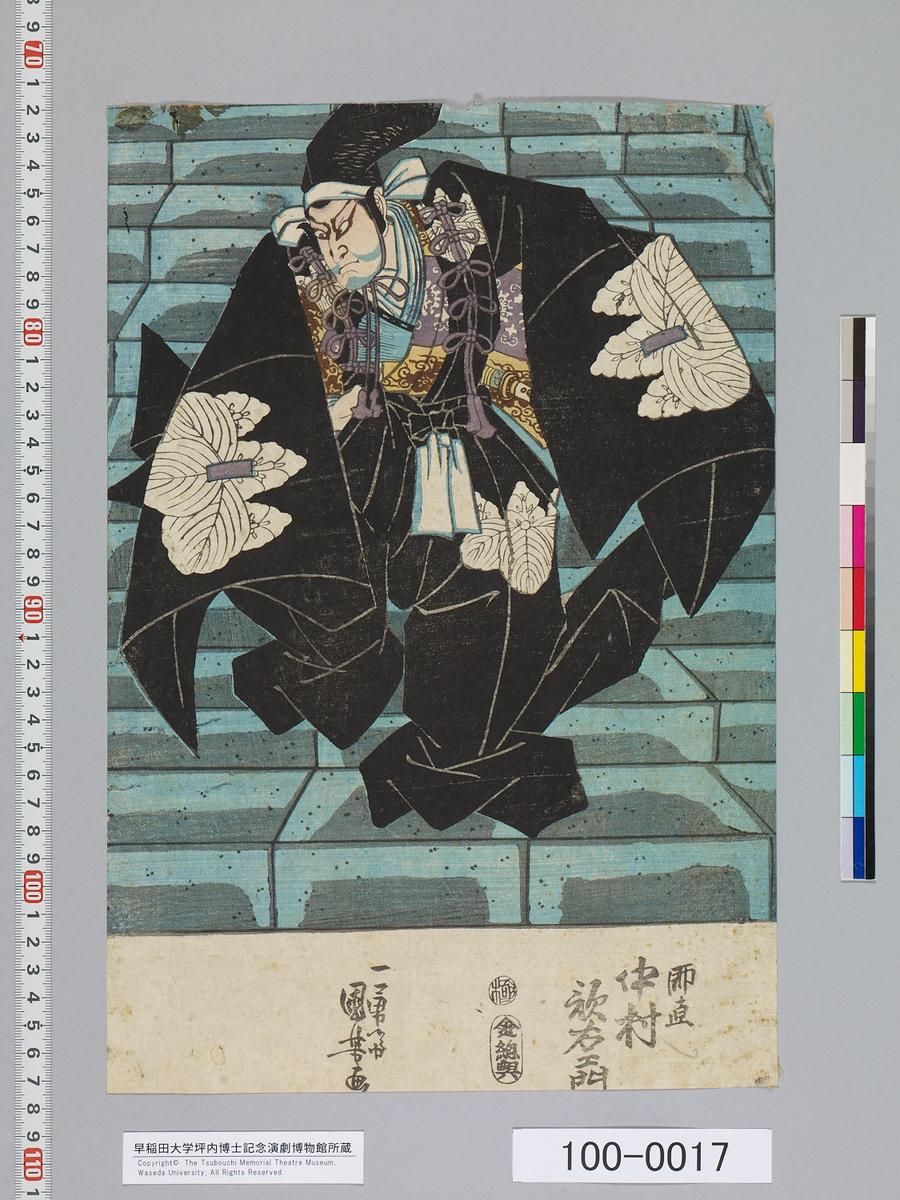 f:id:kabukich:20120615150126j:plain