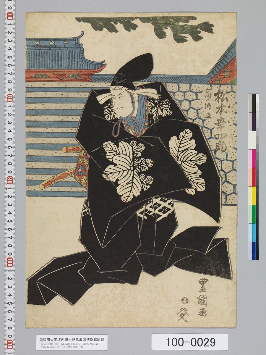 f:id:kabukich:20120615150518j:plain
