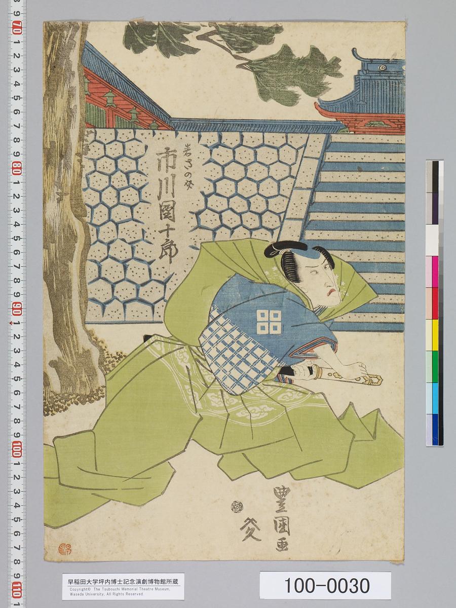 f:id:kabukich:20120615150532j:plain