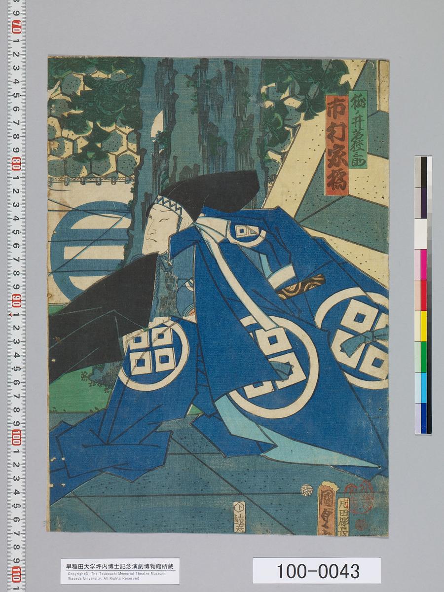 f:id:kabukich:20120615150946j:plain