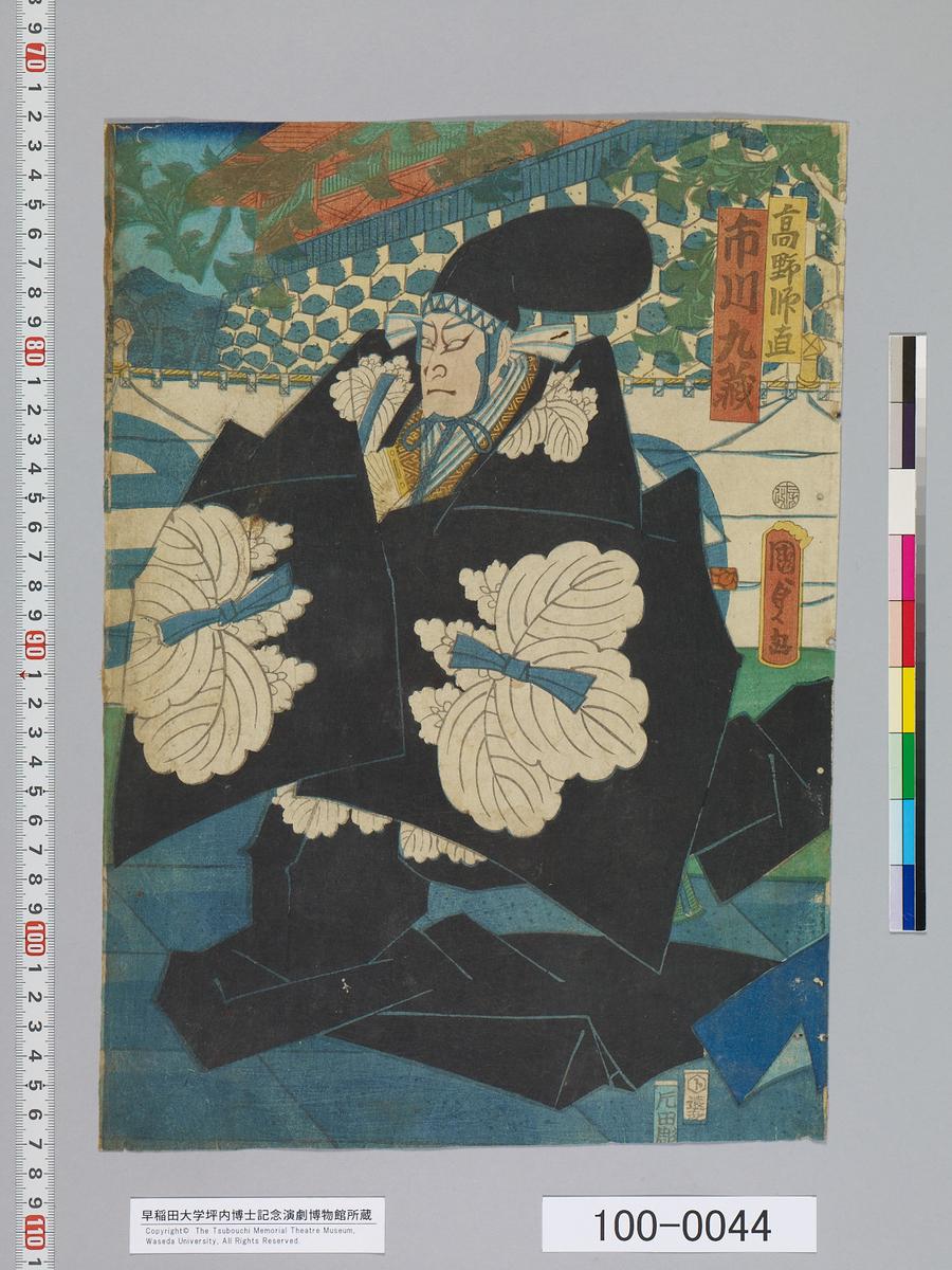 f:id:kabukich:20120615151003j:plain