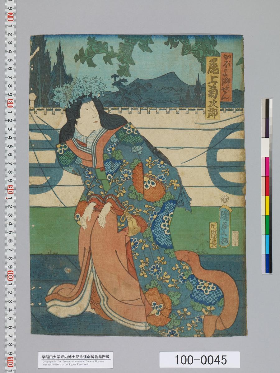 f:id:kabukich:20120615151017j:plain