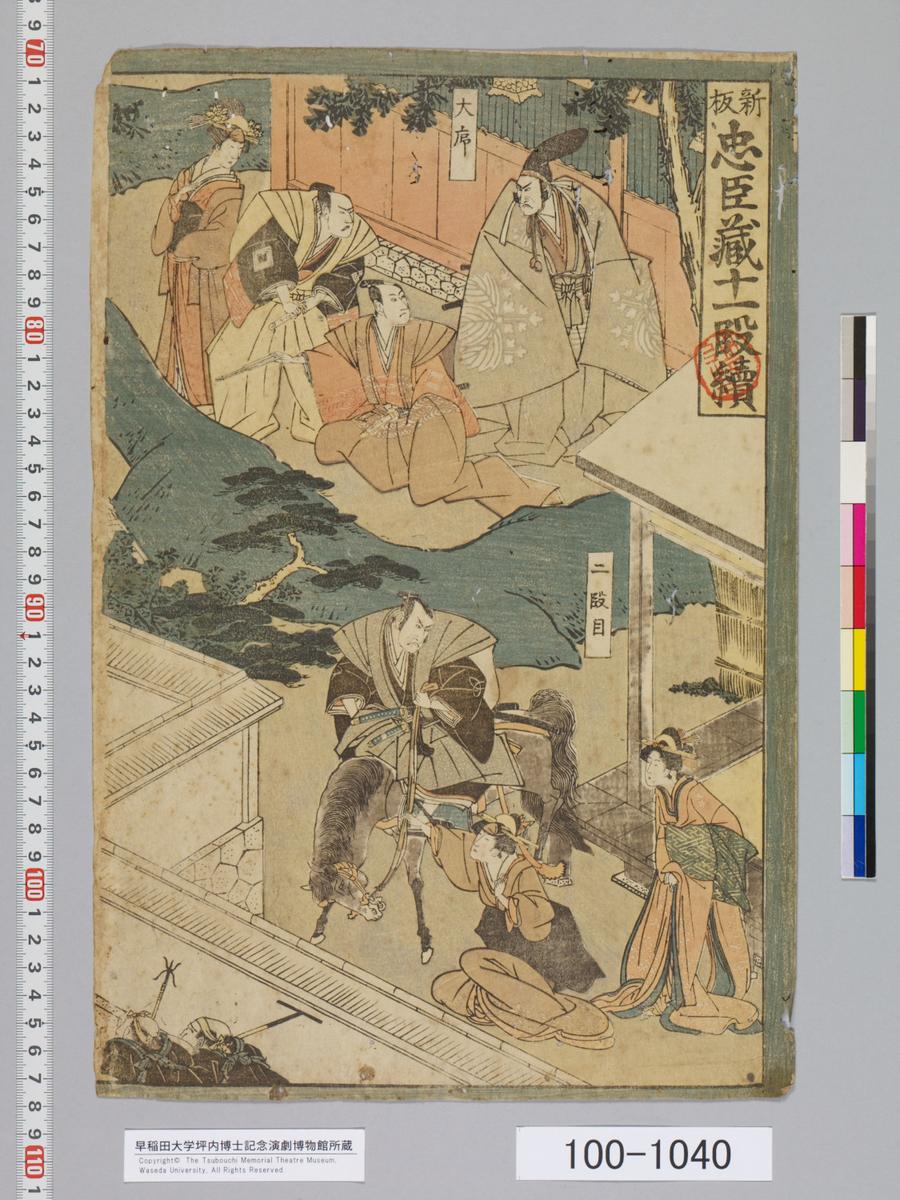 f:id:kabukich:20120620105312j:plain