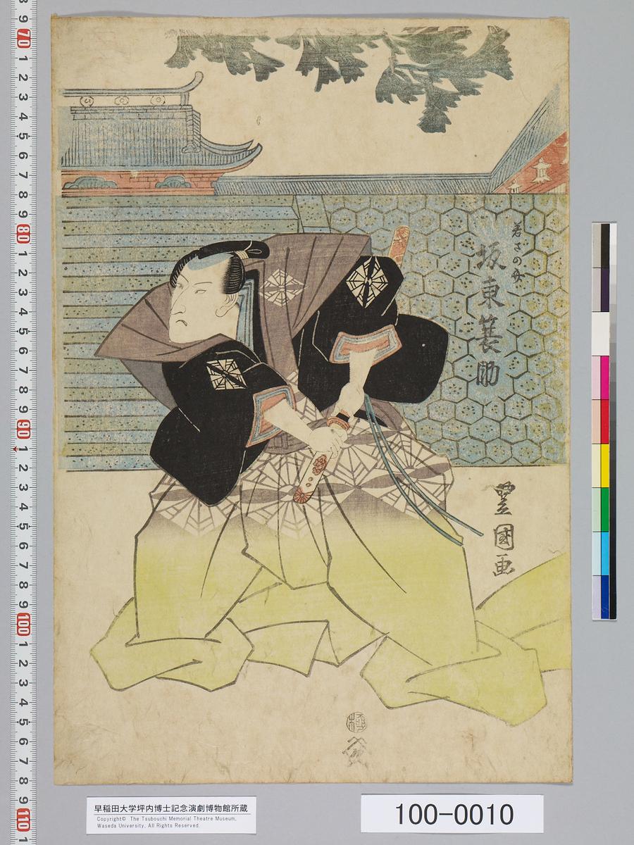 f:id:kabukich:20200323115642j:plain