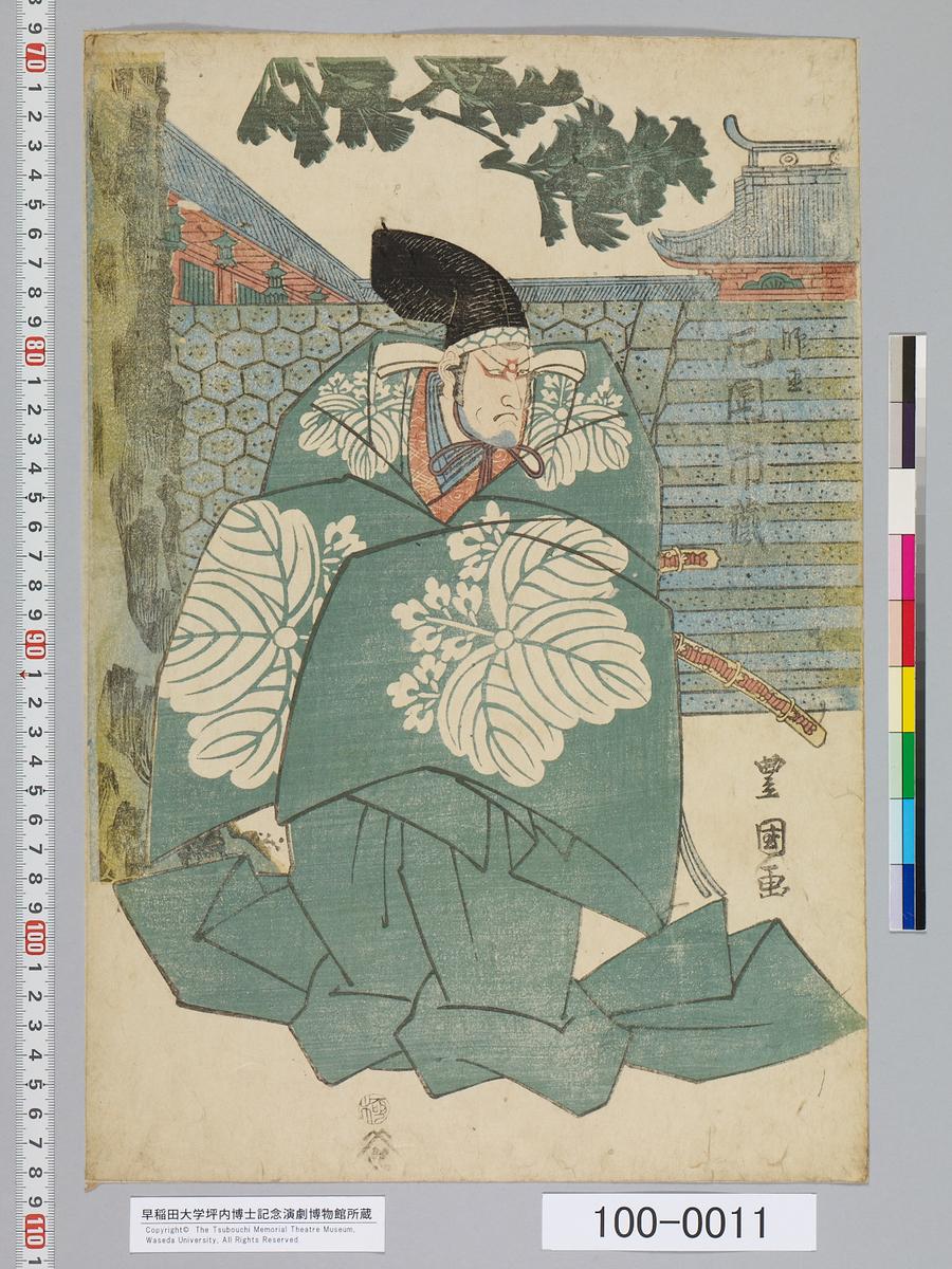f:id:kabukich:20200323115647j:plain