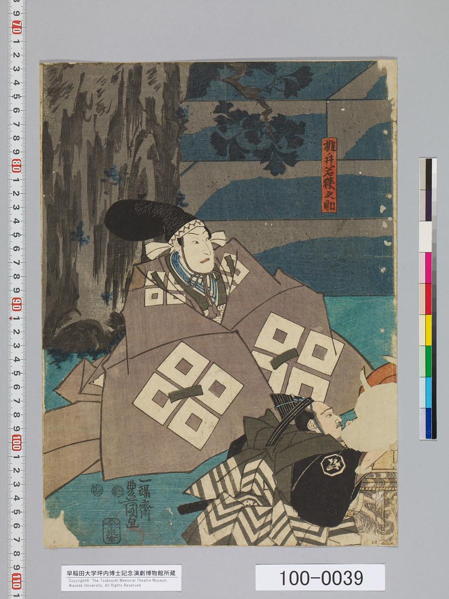 f:id:kabukich:20200325154711j:plain