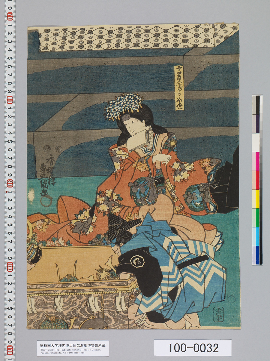 f:id:kabukich:20200325154716j:plain