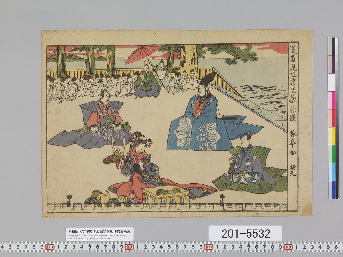 f:id:kabukich:20200325155823j:plain
