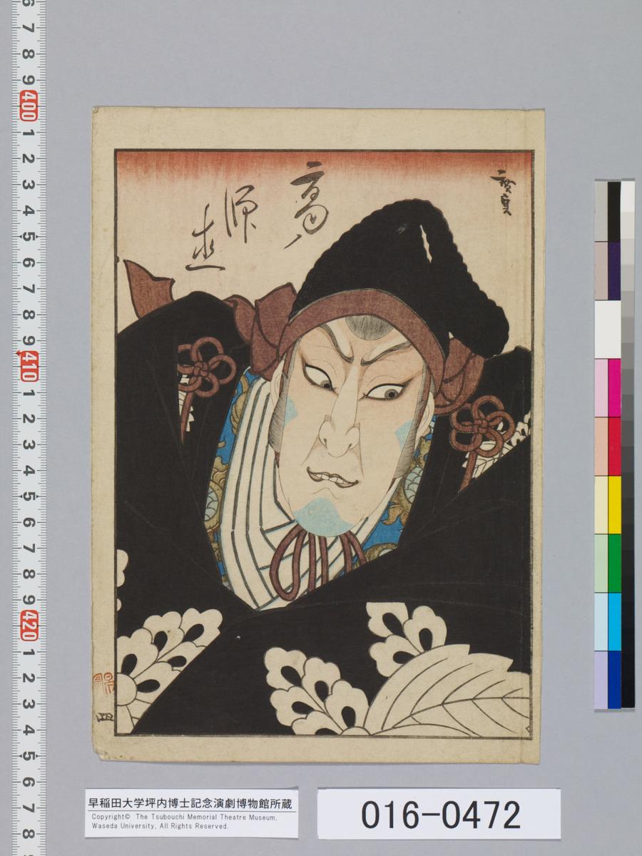f:id:kabukich:20200325162848j:plain
