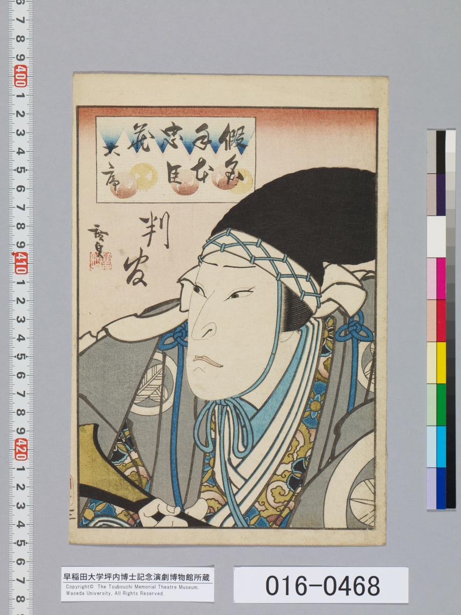 f:id:kabukich:20200325162851j:plain