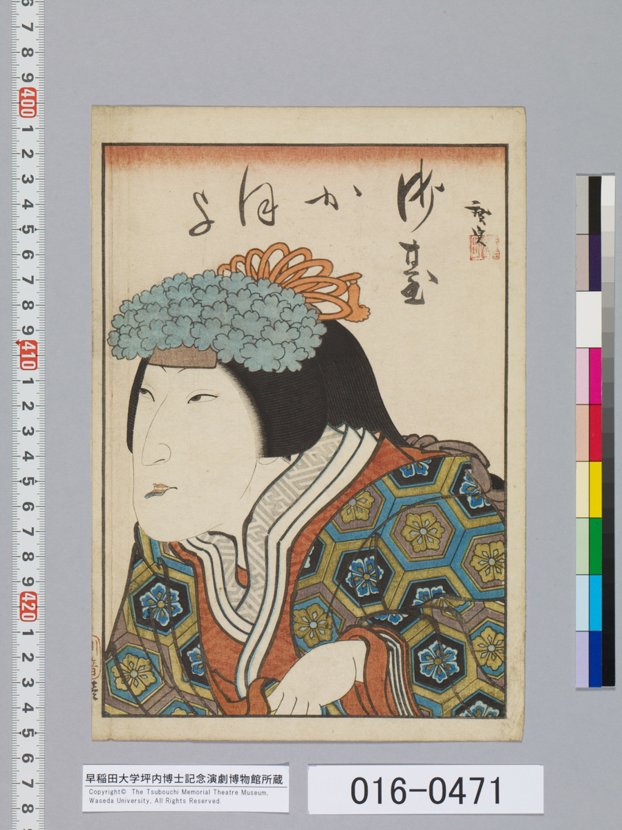 f:id:kabukich:20200325162855j:plain