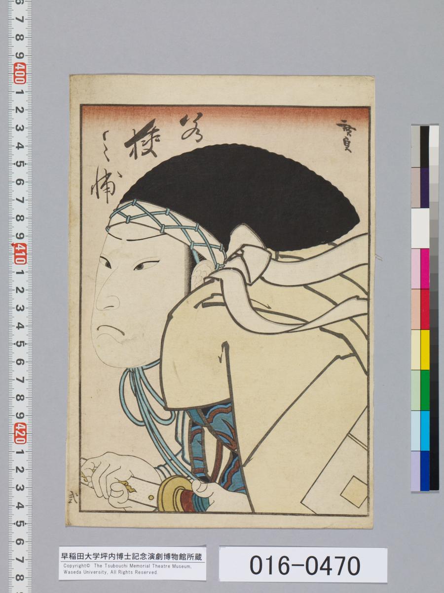 f:id:kabukich:20200325162904j:plain