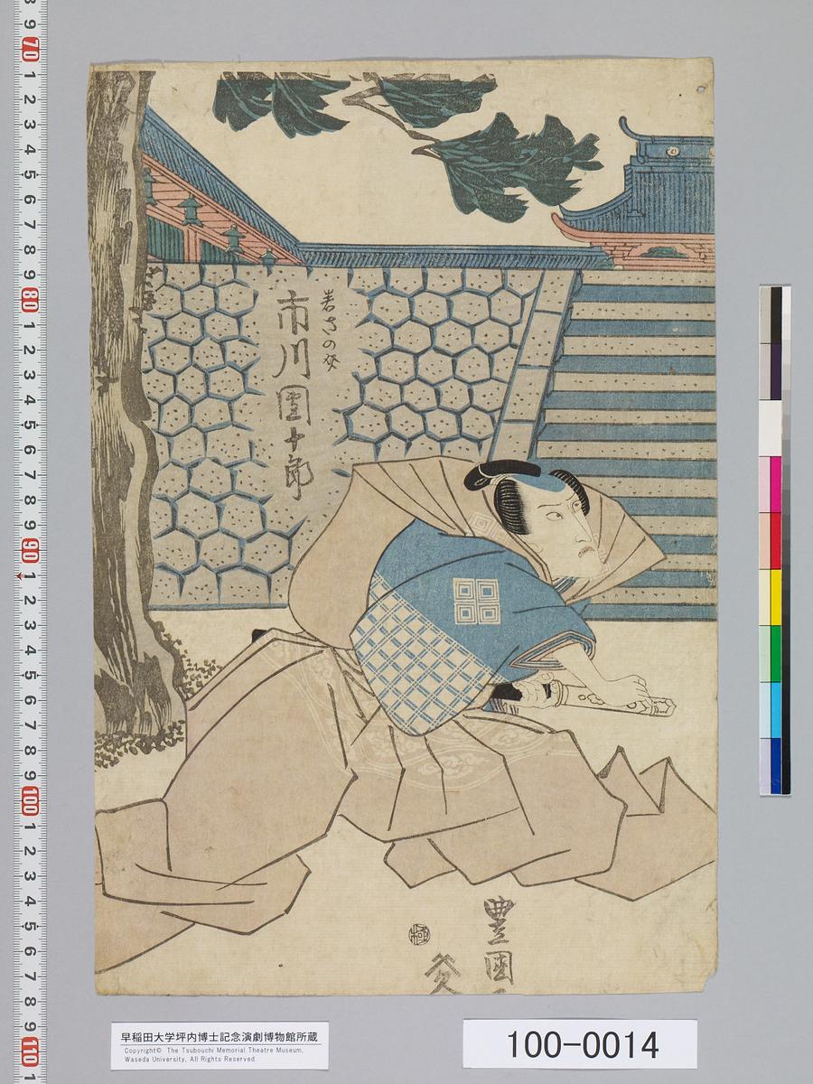 f:id:kabukich:20200325163457j:plain