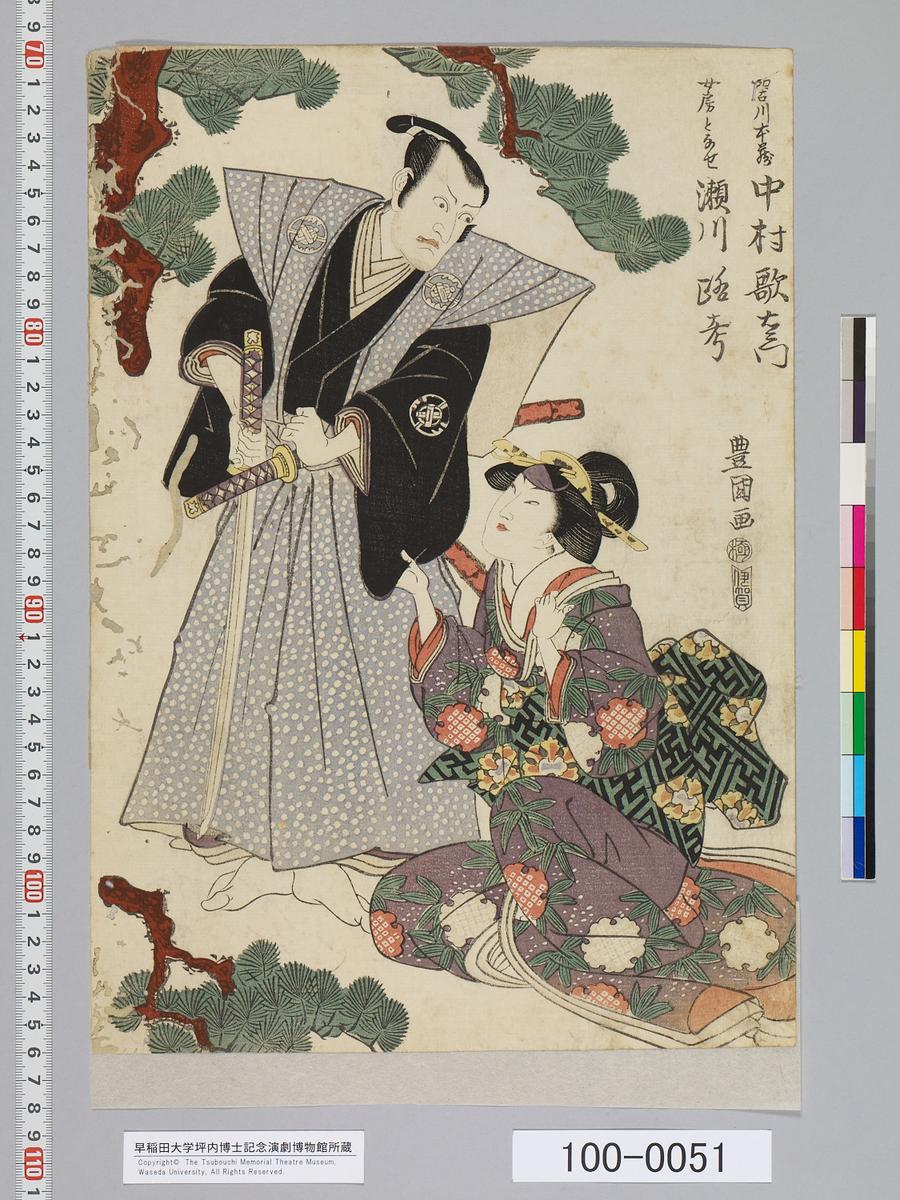 f:id:kabukich:20200329153720j:plain