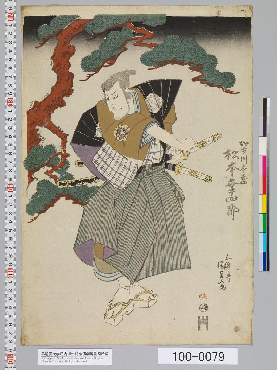 f:id:kabukich:20200329153901j:plain
