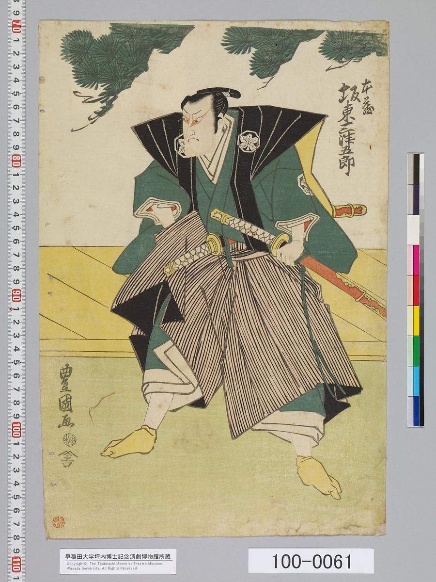 f:id:kabukich:20200329154620j:plain