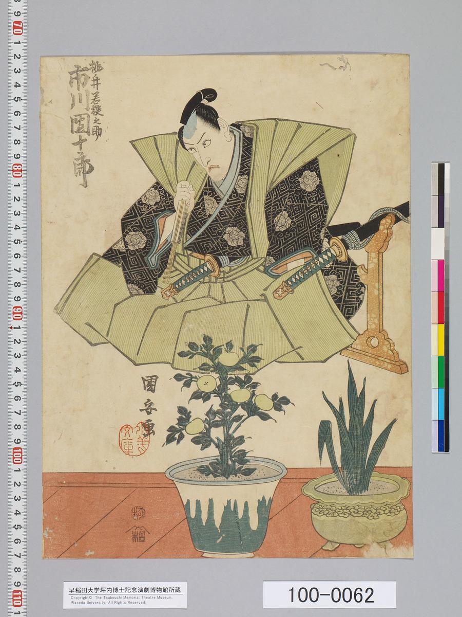 f:id:kabukich:20200329154932j:plain