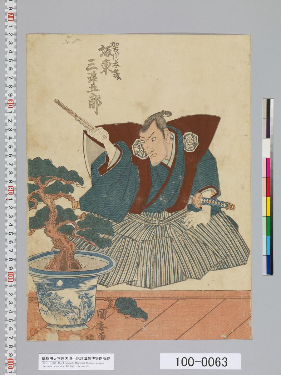 f:id:kabukich:20200329154937j:plain