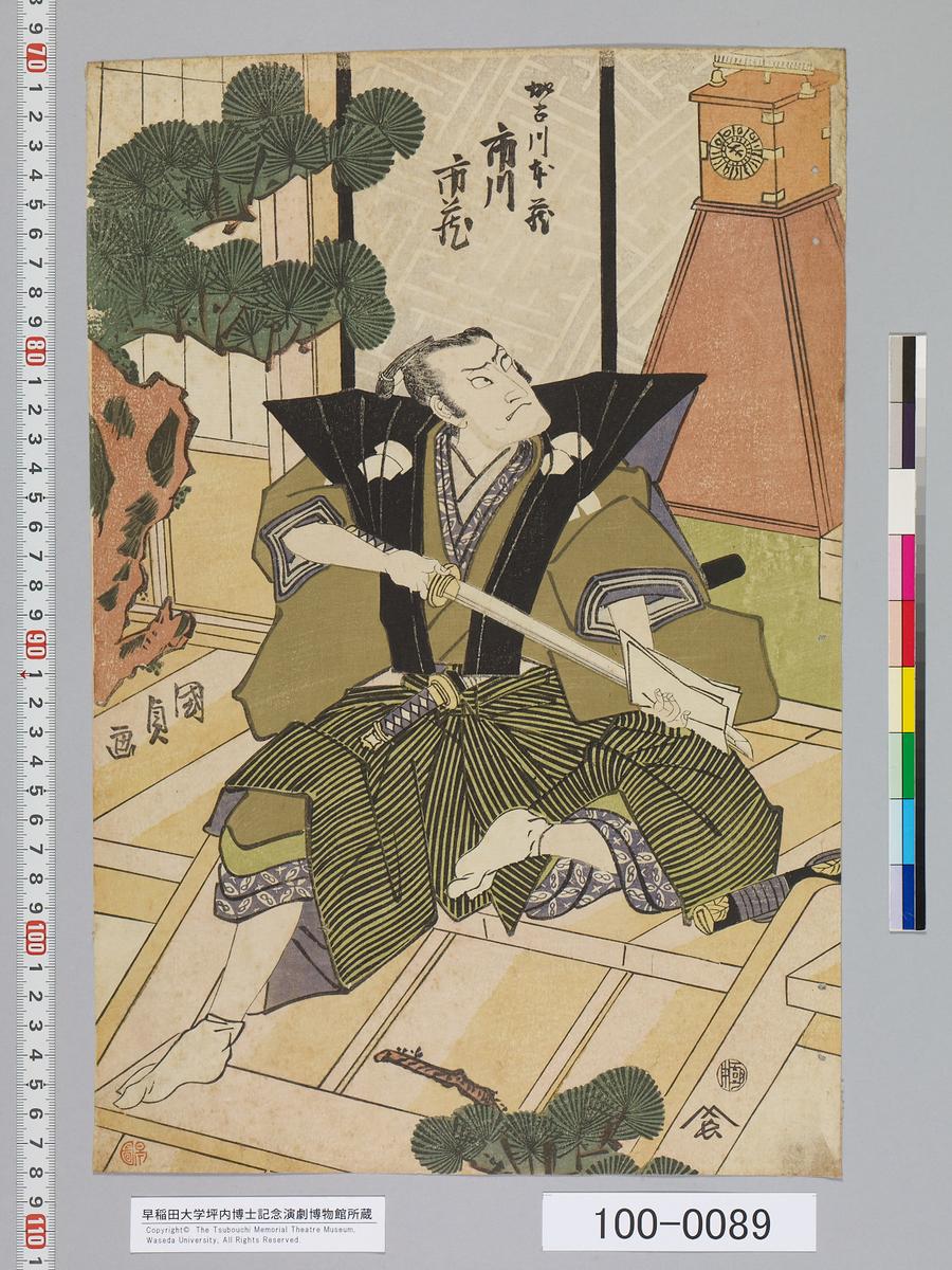 f:id:kabukich:20200329155326j:plain