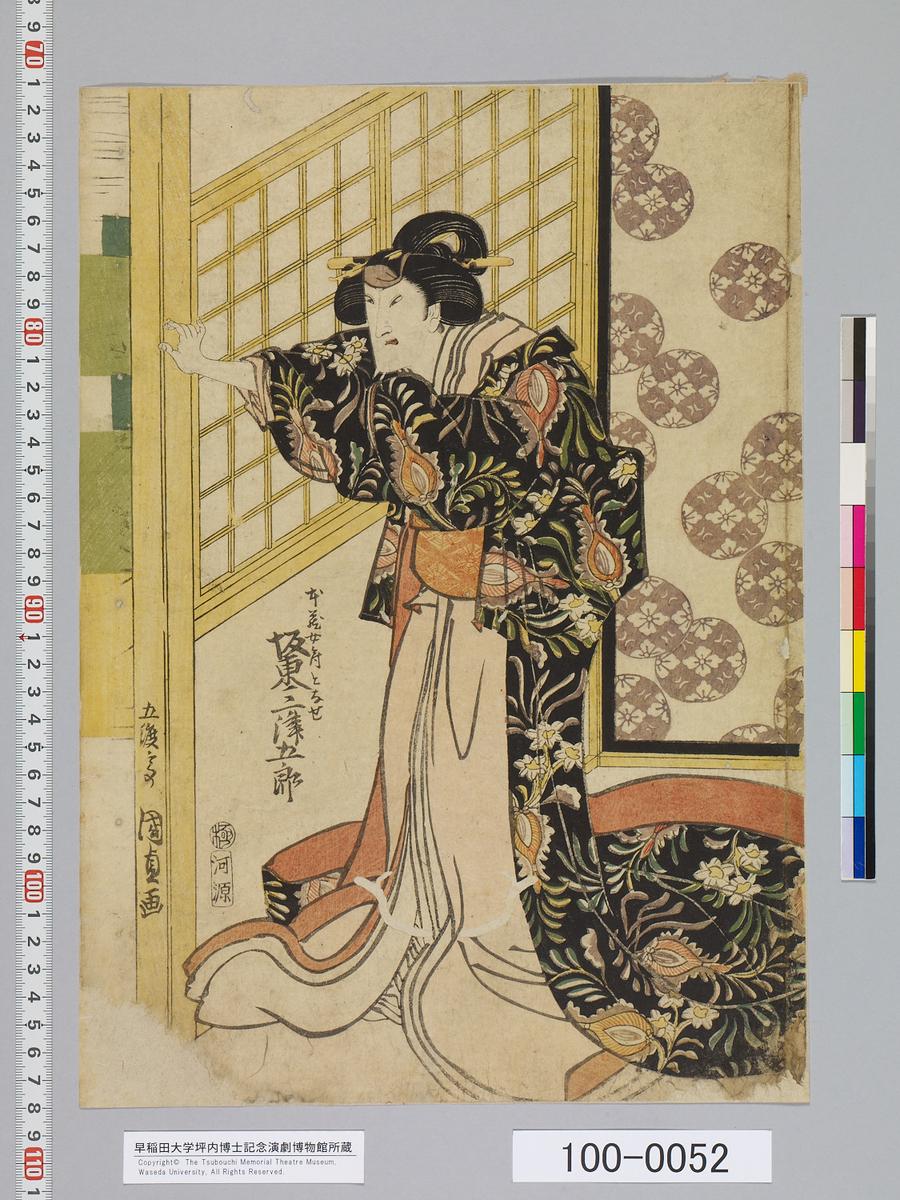 f:id:kabukich:20200329155605j:plain