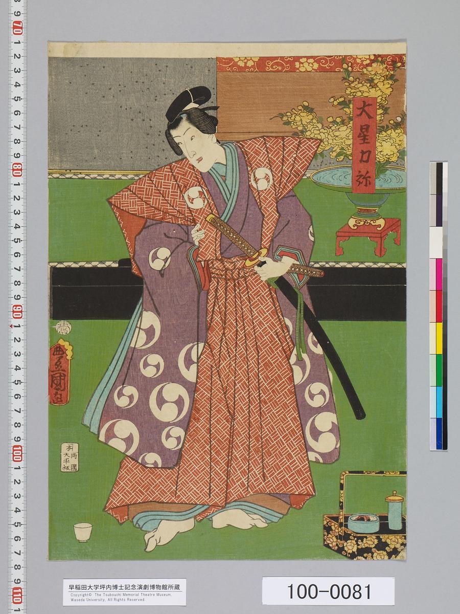 f:id:kabukich:20200329160109j:plain