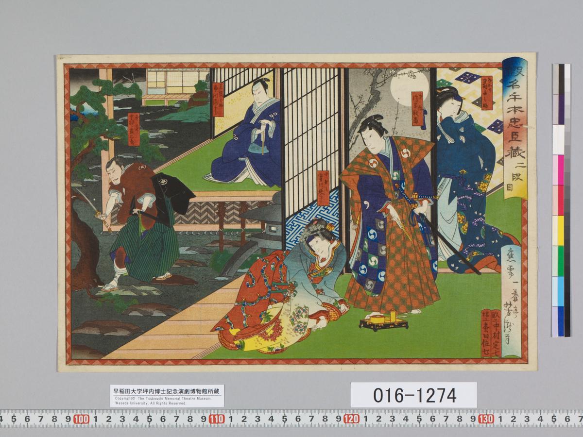 f:id:kabukich:20200329160600j:plain