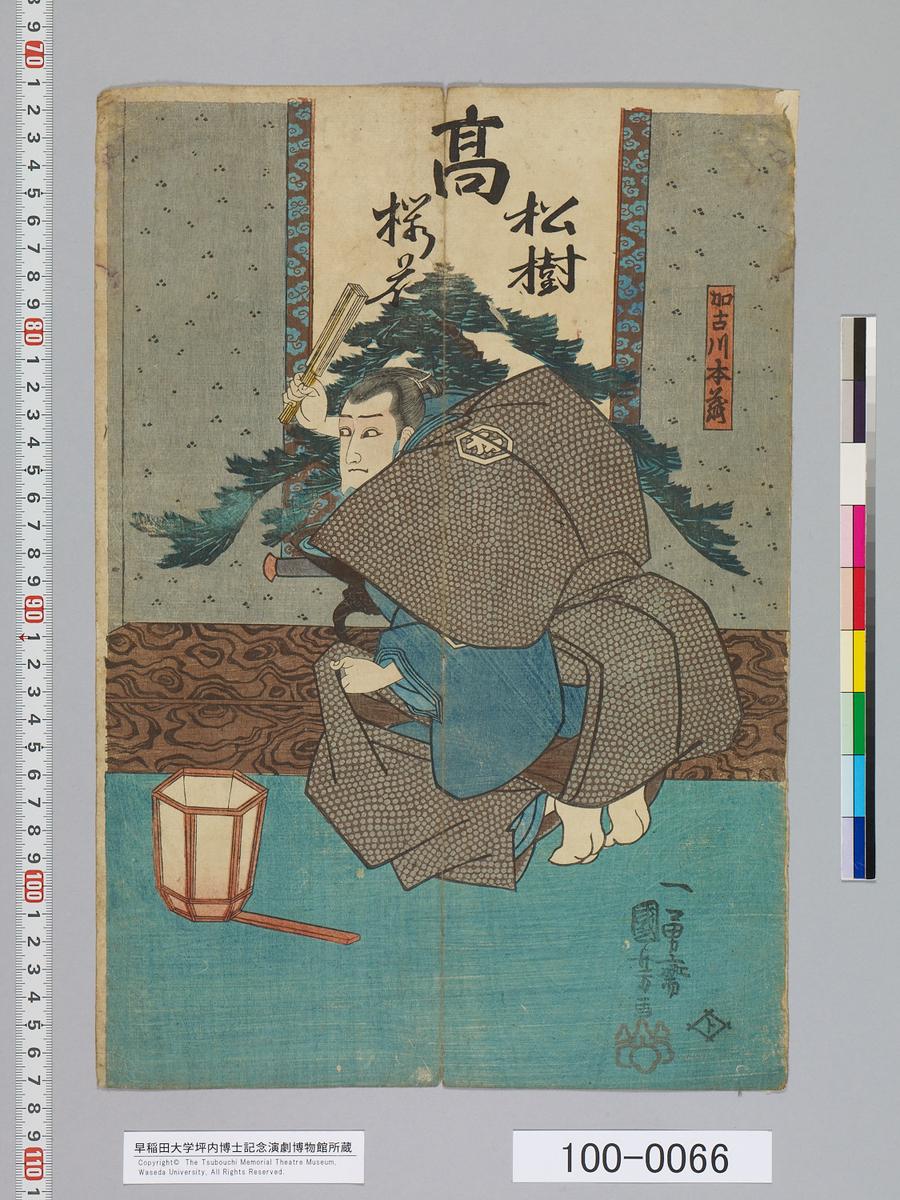 f:id:kabukich:20200329160713j:plain