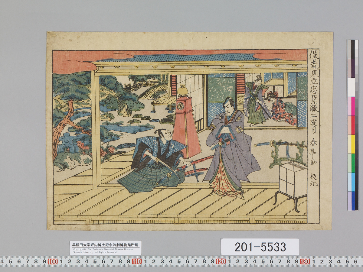 f:id:kabukich:20200329161107j:plain