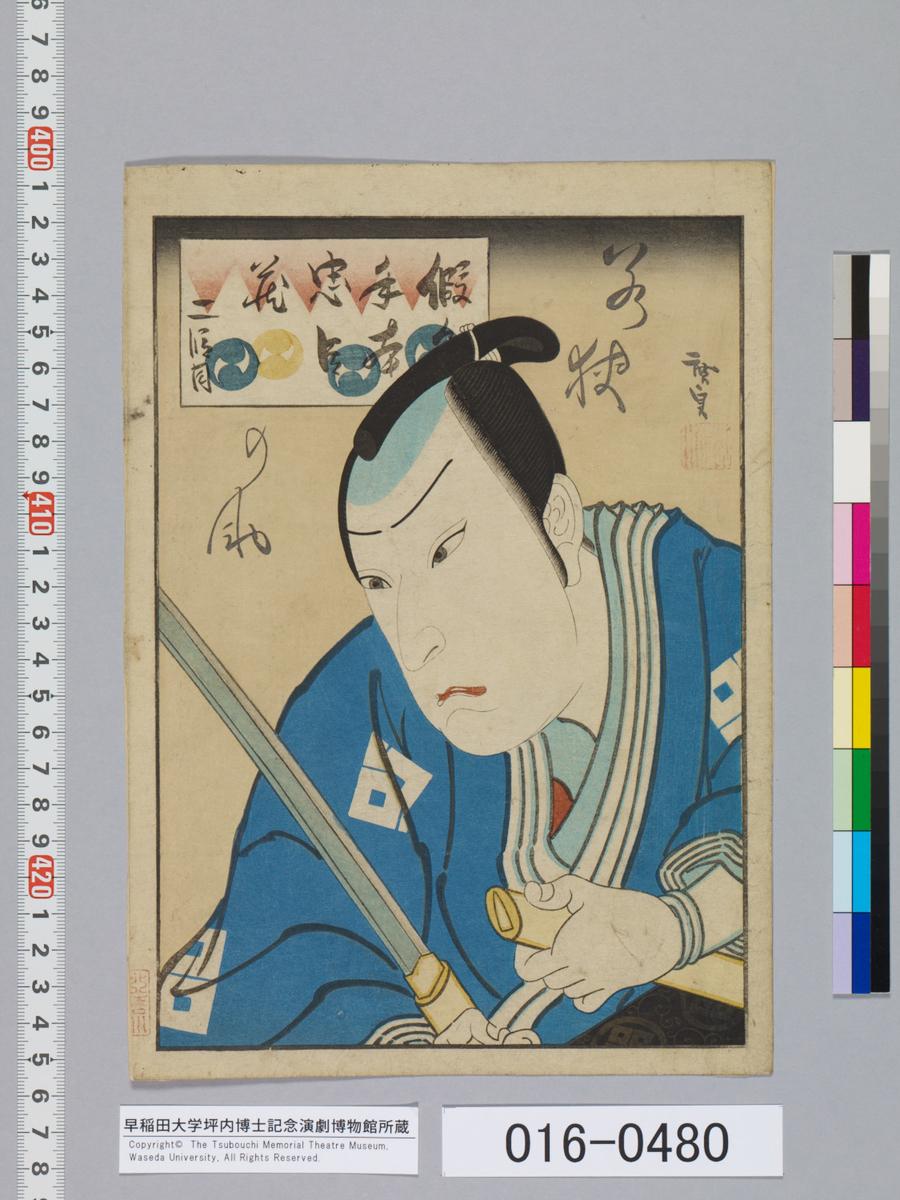 f:id:kabukich:20200329162306j:plain