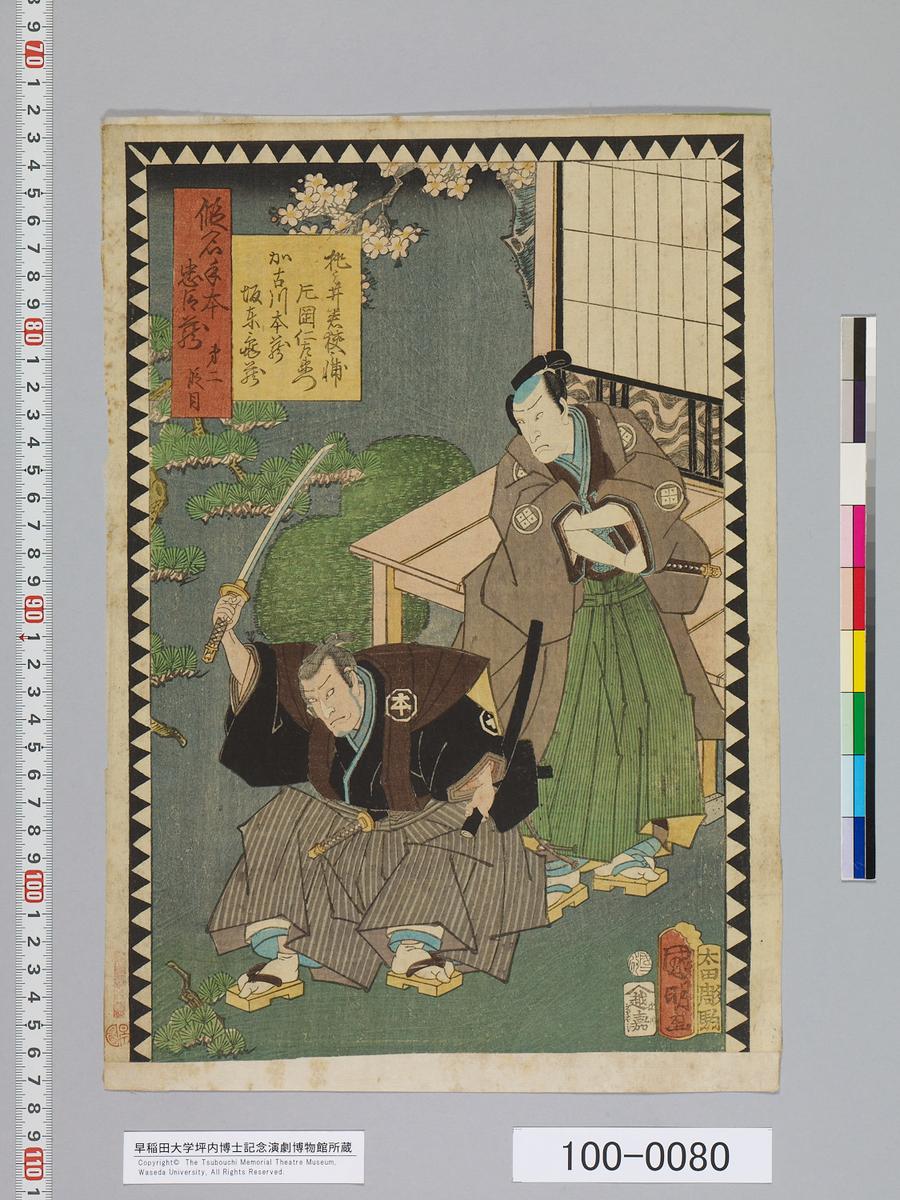 f:id:kabukich:20200329165235j:plain