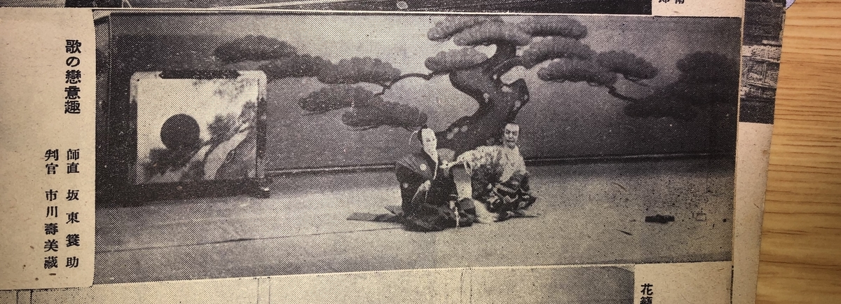 澤村宗十郎とは アートの人気・最新記事を集めました - はてな