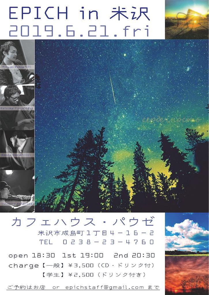 f:id:kabukimitsuo:20190521220747j:image