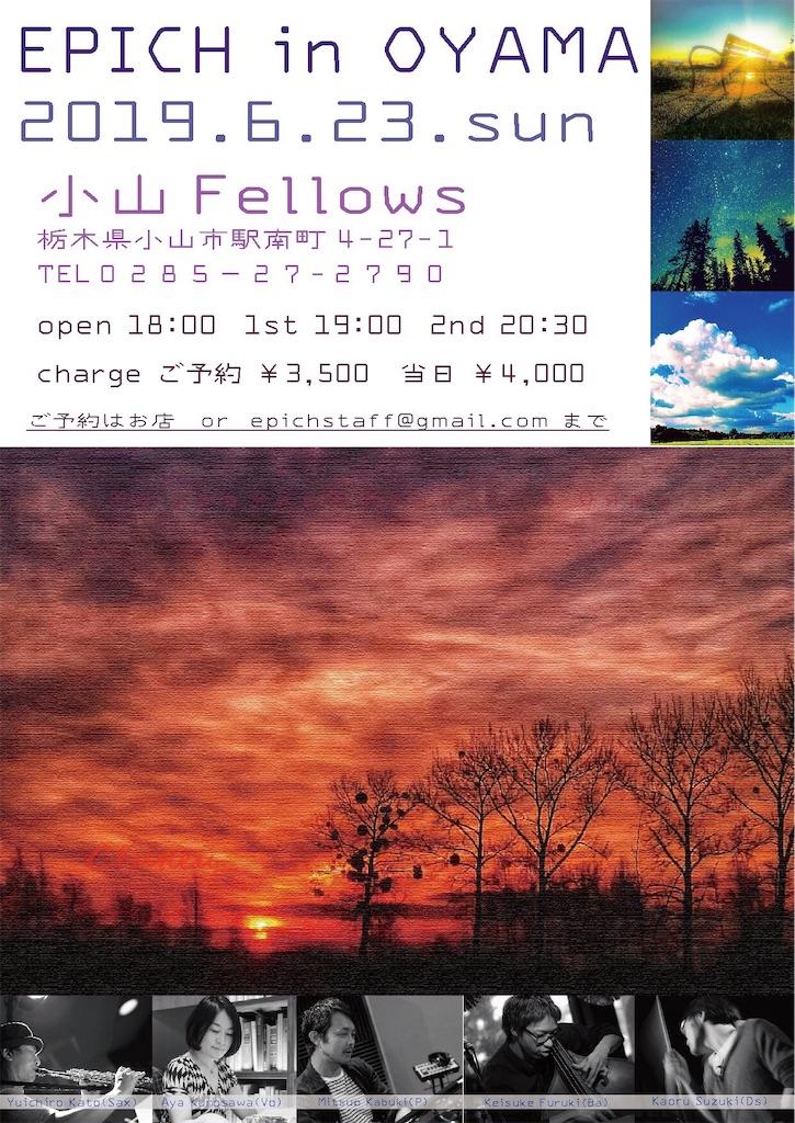f:id:kabukimitsuo:20190521220816j:image